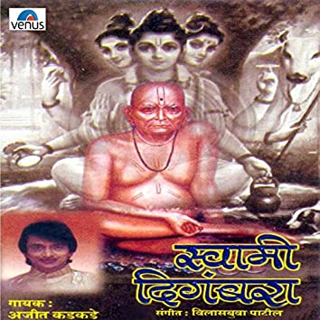 Swami Digambara