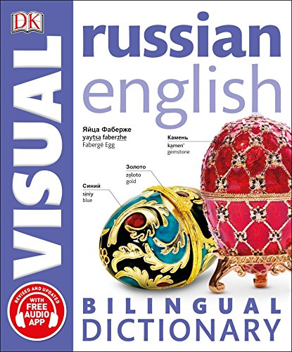 Compare Textbook Prices for Russian-English Bilingual Visual Dictionary Bilingual Edition ISBN 9781465469175 by DK