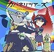 ラジオCD「カバネリツアーズ」Vol.3