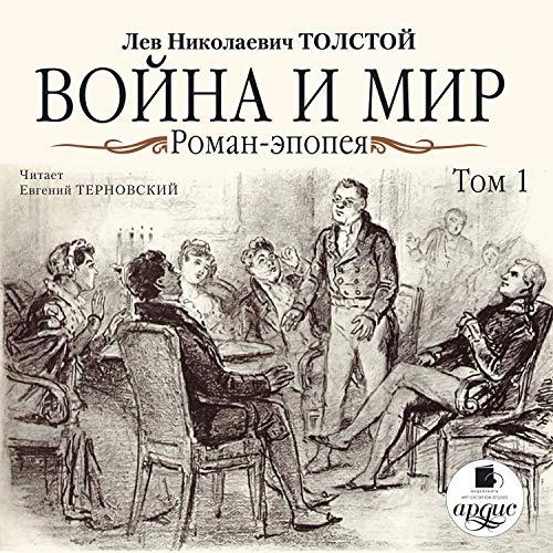 Москва клуб война и мир клуб арии в москве