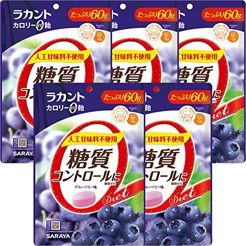 ラカント カロリーゼロ飴 ブルーベリー 60g×5袋