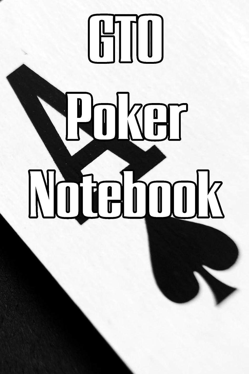 債務者リーガン理想的にはGTO Poker Notebook: Log Sessions, Notes on Players, Tenancies, Rake, Tournaments
