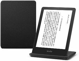 【セット買い】 Kindle Paperwhite シグニチャー エディション 32GB 広告なし (ワイヤレス充電スタンド + 純正レザーカバー、ブラック 付き)