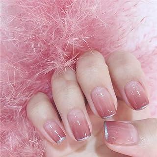 YienDoo False Nails Gray Pink Gradient Silver Edge Short Square Head French Nails Full Cover Nail Tips Fake Nails for Wome...