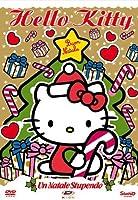 Hello Kitty - Buon Natale! - Un Natale Stupendo [Italian Edition]