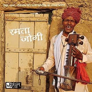 Gopichand Katha (Rajasthani Devotional Song)