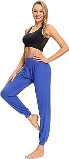 Starlemon Harem Yoga Pants for Women Soft Loose Workout Sports Dance Pilates Pants