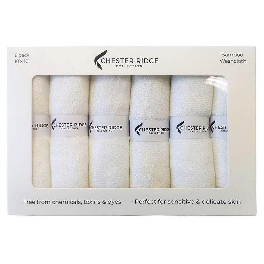 繊毛気質ジョージスティーブンソンChester Ridge Collection 高級洗面タオル - ウルトラソフト 通気性 100%竹 フェイシャル 敏感肌 赤ちゃんのデリケートな肌 (6枚入り)