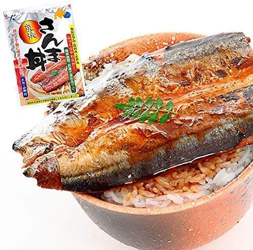 炭焼 さんま丼 1袋 送料無料 500円 ポッキリ ワンコイン