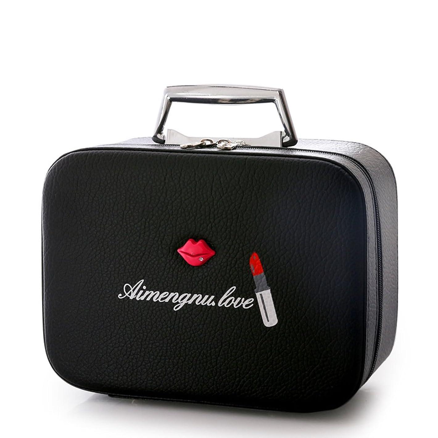 可能製造磁気化粧ポーチ 小さい, 化粧バッグ旅行 ポータブル な 大容量 かわいい 多機能 唇 収納ボックス 女性化粧品バッグ-Negro B 25x12x18cm(10x5x7inch)