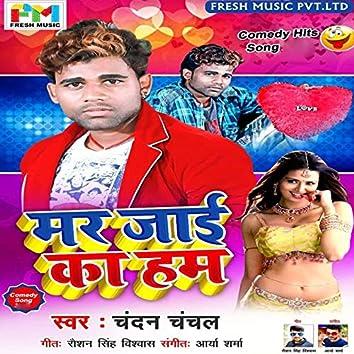 Mar Jaai Ka Ham - Single