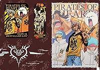 一番くじ ワンピース ヒストリーオブロー G賞 メモリアルクリアファイルセット ハートの海賊団 単品
