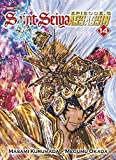 Saint Seiya - Episode G Assassin, Tome 14 : (Panini Shonen)