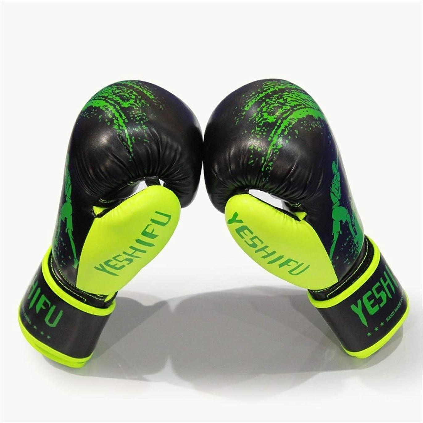 チームうめき待つユニセックスボクシンググローブトレーニンググローブフリーファイトムエタイボクシンググローブ (Color : GREEN, Size : 10oz)
