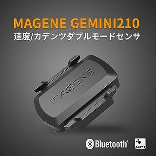 MAGENE gemini210 スピードセンサー 自転車 コンピュータ ストップウォッチ SPD61 ANT + BT バイク アクセサリー