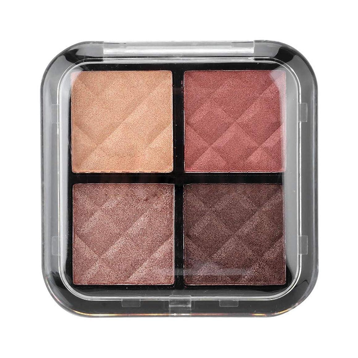対立特権オレンジアイシャドウパレット 4色 化粧マット 化粧品ツール グロス アイシャドウパウダー(01)