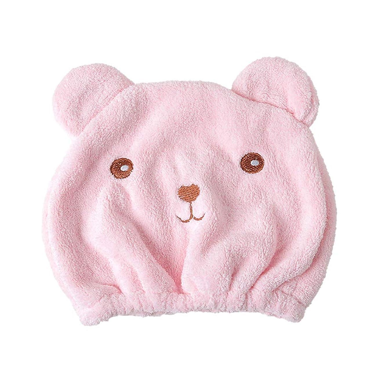 狐吸収かび臭いTOPBATHY アニマルドライヘアハットシャワーキャップ即乾式ヘアタオル女性用大人子供(ピンク)