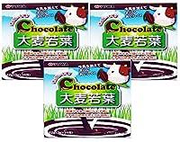 【3個セット】ユーワ チョコレート大麦若葉 3g×14包×3個セット