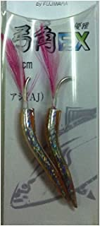 フジワラ(FUJIWARA) 弓角EX 4cm アジ