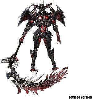 Luoyongyou Monster Hunter 4: Diablos Armor (Rage Version) Ultimate Play Arts Kai Figure