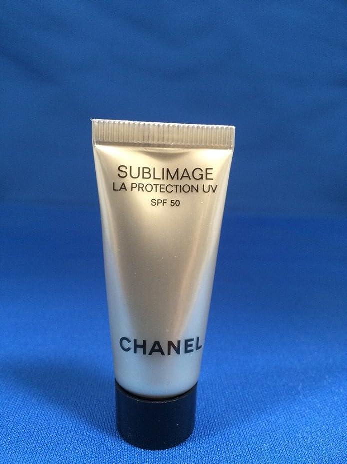 噴出するはさみ以前はCHANEL シャネル サブリマージュ ラ プロテクシオン UV SPF50/PA++++ 5ml 【ミニサイズ】