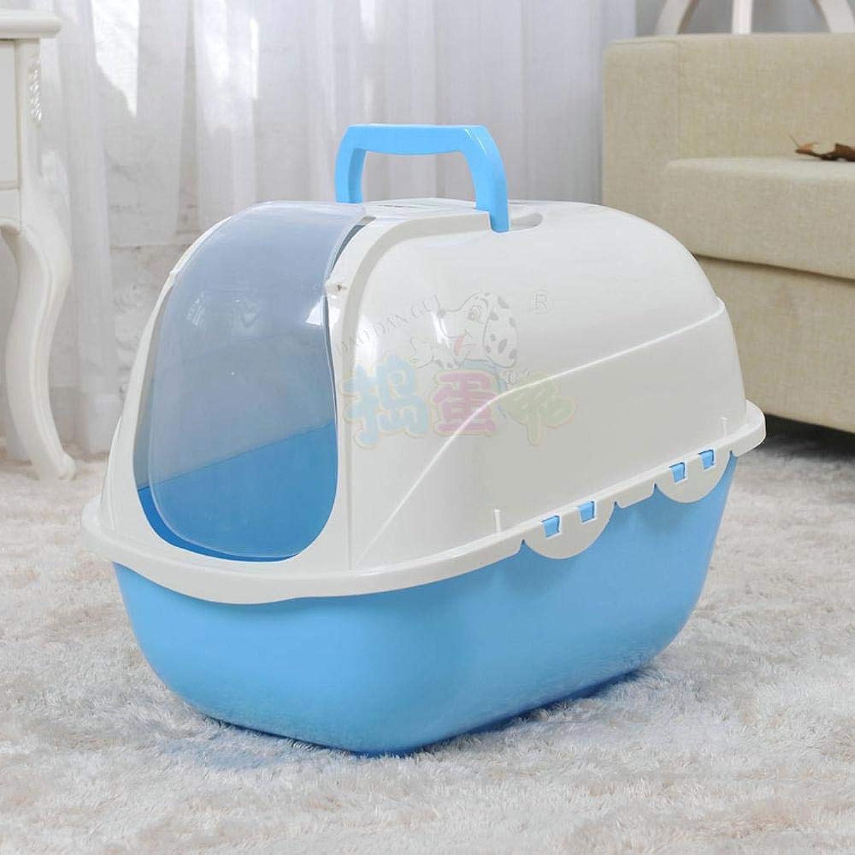 Axiba Pet toilet Full enclosed cat litter basin cat toilet pet Potty cat urine basin Cat Cleaning Supplies
