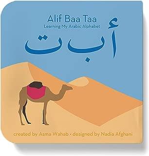 Civilian Publishing Alif Baa Taa: Learning My Arabic Alphabet