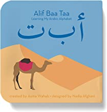 Best alif baa taa learning Reviews
