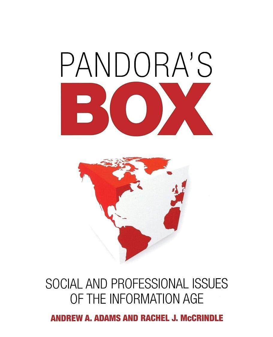 従者アシスタント良心的Pandora's Box: Social and Professional Issues of the Information Age