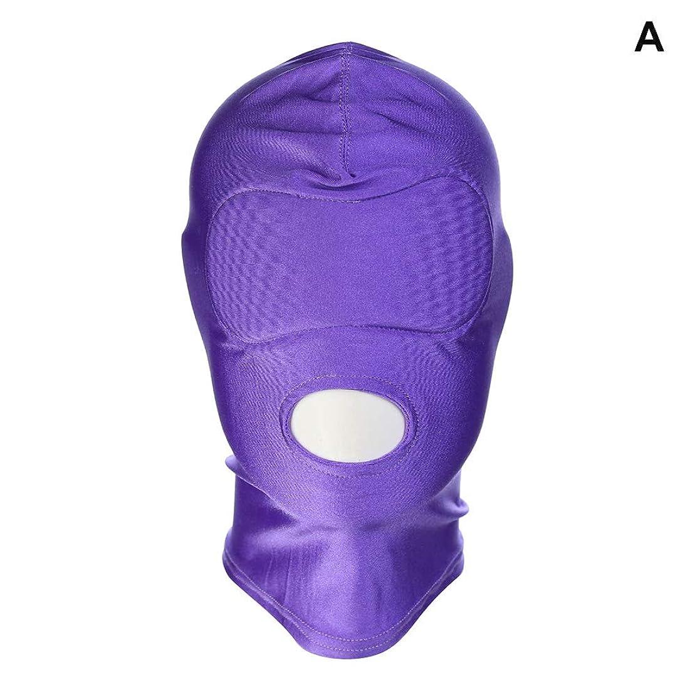レオナルドダ抱擁ペストリーAlligado 1ピースマスクフードセックスグッズ製品ゲームコスプレボンデージヘッドギア安全なハロウィーンギフト