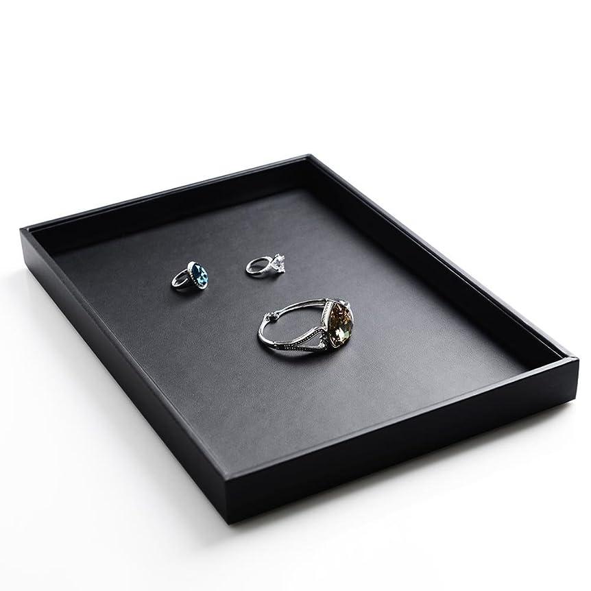 引く退屈な統計的Oirlv 革製 レザー ジュエリートレイ フラットトレイ イヤリング、指輪、ブレスレット、リモコン、鍵、腕時計、メガネ 小物入れ 収納ケース ジュエリー、アクセサリー展示ケース
