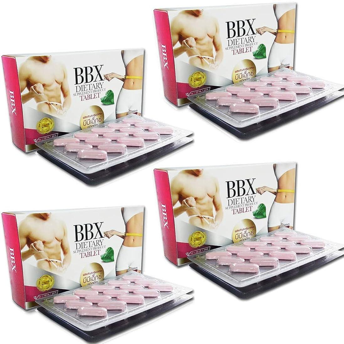 ゲストたまに眠るクリニックや医師が推奨するダイエットサプリBBX 公式パンフレット&説明書付き 4箱合計120錠
