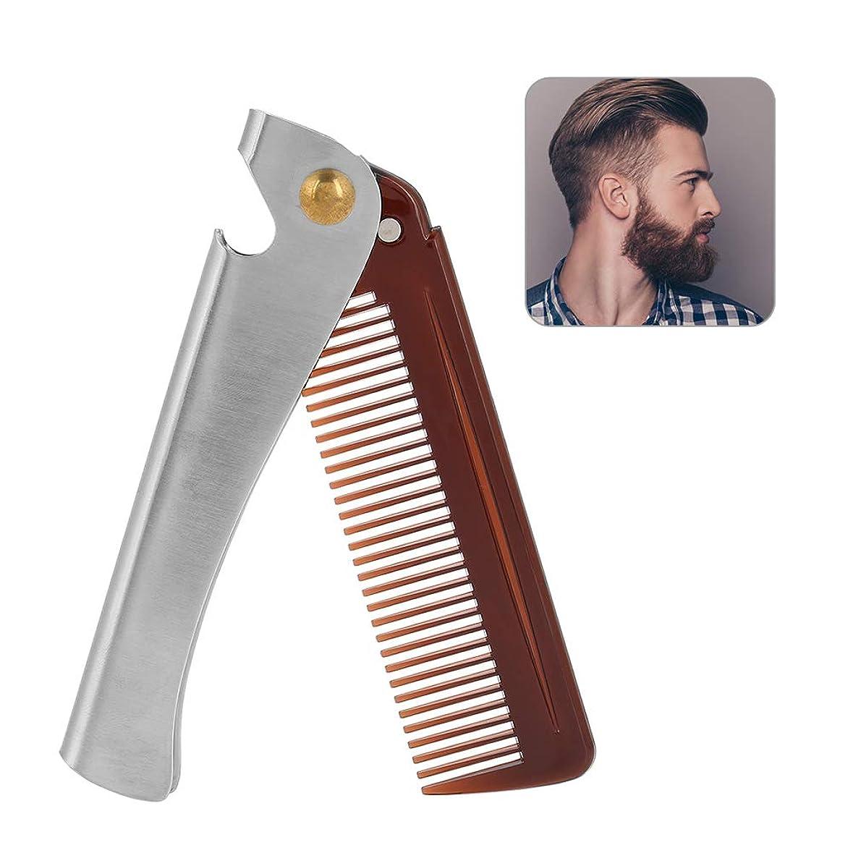 キノコ厳有毒男性用のひげとヘアケア折りたたみ櫛と春押しボタン