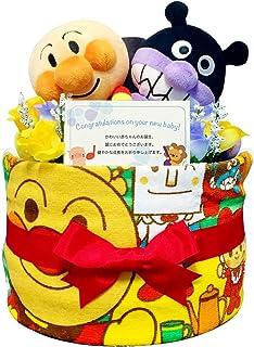 出産祝いに大人気!おむつケーキ アンパンマン・バイキンマン ウォッシュタオル/誕生日プレゼントギフト ダイパーケーキ (パンパースS20 (出産祝い用に))