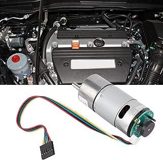 PBZYDU 12/24V Power Speed Gear Motor, Large Torsion Motor with Encoder 10~1500 RPM Speed(12V-100)