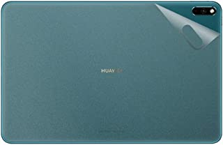スキンシール HUAWEI MatePad Pro 【透明・すりガラス調】