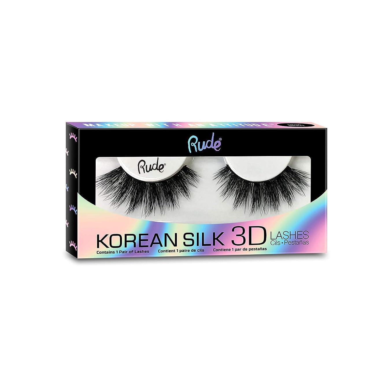 個人的な誰でもキネマティクス(3 Pack) RUDE? Korean Silk 3D Lashes - Exhibitionist (並行輸入品)