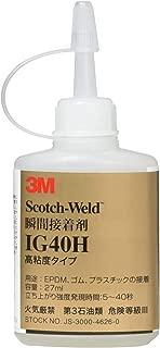 3M(TM) Scotch-Weld(TM) Instant Adhesive CA40H Clear, 1 fl oz