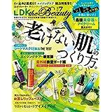 LDK the Beauty (エル・ディー・ケー ザ ビューティー)2019年7月号 [雑誌]