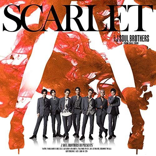 [Single]SCARLET feat. Afrojack – 三代目 J SOUL BROTHERS from EXILE TRIBE[FLAC + MP3]