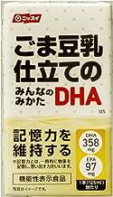 ニッスイ ごま豆乳仕立てのみんなのみかたDHA 125ml(15本入り×2) [ヘルスケア 健康 dha epa 加齢 機能性 黒 ごま 豆乳 常温 ]