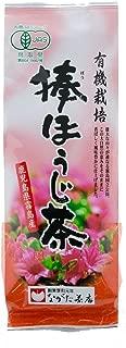 長田茶店 有機 霧島棒ほうじ茶100g