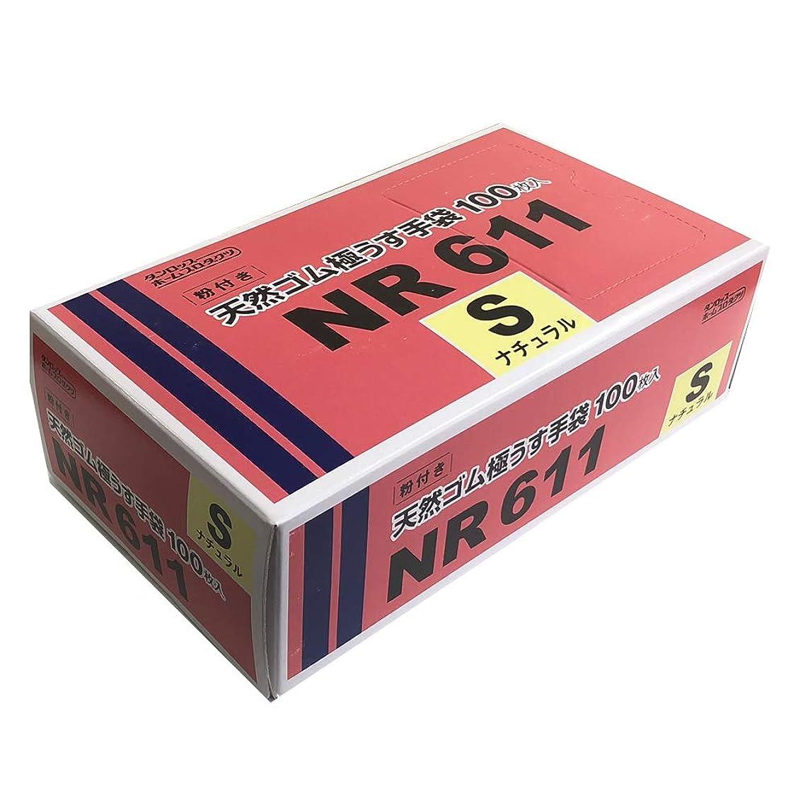 モーション破滅的な祈るDP NR611 粉付天然ゴム極薄手袋S-N