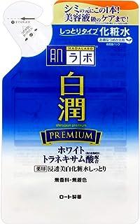 【医薬部外品】肌ラボ 白潤プレミアム 薬用浸透美白化粧水しっとり 詰替用 ホワイトトラネキサム酸×ビタミンC配合 170mL×4個