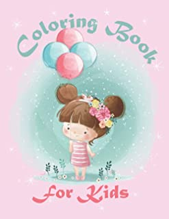 Coloring Book for Kids: For Girls & Boys Aged 4+ | Cool Coloring Pages & Inspirational