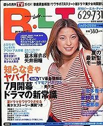 B.L.T.関西版 2001年 08月号