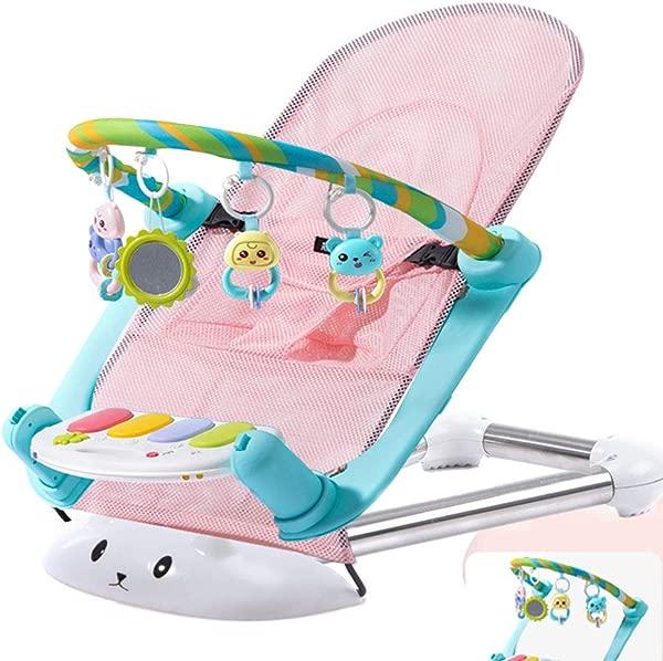 Baby Rocking Chair Baby Comfort Recliner Shake Blue Bed Sleepy Baby Artifact Pink Mesh
