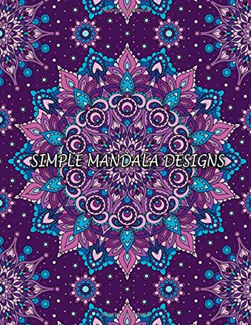 彫るベルベット近々Simple Mandala Designs: 50 Flower Mandalas Adult Coloring Book