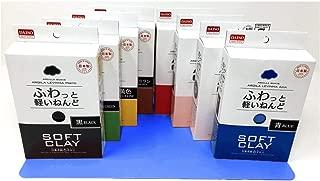 DAISO Japan Soft Clay Lightweight Fluffy 8 Colors Set (Blue)