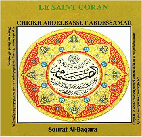 Coran Al Baqara